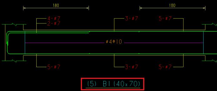 新圖:梁名顯示為 (5) B1 (40x70)