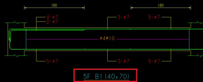 原圖:梁名顯示為 5F B1 (40x70)